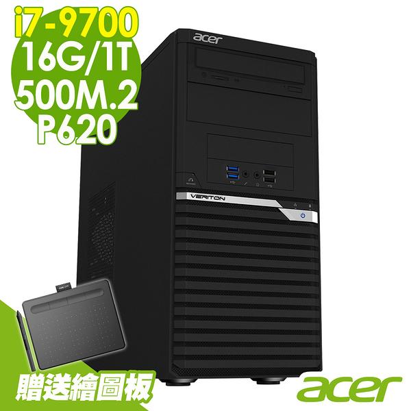 【送Wacom繪圖板】Ace電腦 VM6660G i7-9700/16G/1T+500M.2/P620/W10P 繪圖電腦