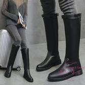 長靴 平底長筒靴女不過膝長靴高筒馬丁靴新款秋冬秋款靴子馬靴【快速出貨】