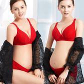 紅色哺乳文胸孕婦內衣套裝低腰內褲純棉結婚本命年無鋼圈懷孕期mandyc衣間