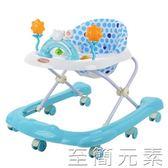 嬰幼兒童學步車6/7-18個月寶寶助步車防側翻多功能學行車帶音樂igo 至簡元素