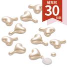 時空膠囊珍珠-補充包 Enriching Gloss Fluid (30粒裝)-butyshop沛莉