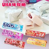 日本 UHA 味覺糖 普超條糖 50g 軟糖 水果軟糖 糖果 條糖 可樂 汽水 葡萄 柑橘 日本軟糖