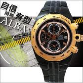 【64折大放送】ALBA 霸王魅力三眼計時腕錶-IP黑/42mm/YM62-X143U0(AF3D44X)