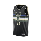Nike 球衣 Giannis Antetokounmpo Bucks Statement Edition NBA Swingman Jersey 男款 字母哥 籃球 【PUMP306】 AT9806-011