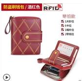 錢包女 新款真皮女士短款零錢包卡包一體時尚迷你小巧折疊軟牛皮夾子 快速出貨