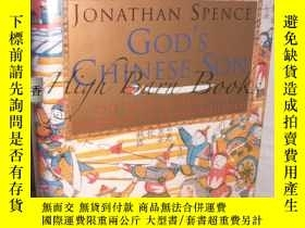 二手書博民逛書店1996年出版,Spence,罕見Jonathan著《洪秀全的太