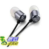 [美國直購 ShopUSA] 全新 Ultimate Ears UE Triple.Fi 4   三單體耳道式抗噪耳機 ※ 全音域展現 一年保固 $4770