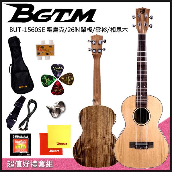 2020團購方案BGTM嚴選單板BUT-1560SE雲杉相思木26吋電烏克麗麗~內建調音器!