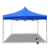 遮陽棚 戶外廣告帳篷印字四腳帳篷傘擺攤雨棚遮陽棚折疊伸縮車棚大傘雨蓬T 2色