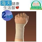 MAKIDA 四肢護具(未滅菌)【海夫健康生活館】吉博 腕關節保護套 4吋 雙包裝(505)