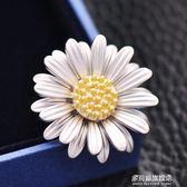 可愛簡約領針女男韓國胸針胸花襯衣襯衫配飾別針領扣裝飾飾品 多莉絲旗艦店
