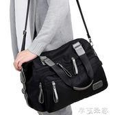 防水尼龍男士單肩包大容量斜挎包休閒旅行手提包牛津布帆布大包包 摩可美家