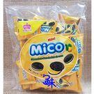(馬來西亞)迷你檸檬小黑餅 1包250公克(40小包) (檸檬夾心餅乾 奧利奧 小黑夾心餅 mini mico)