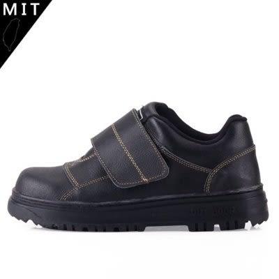 男款 蜂巢氣墊式 H級 橡膠耐油 耐磨止滑 魔鬼氈 真皮專業安全鞋 工作鞋 59鞋廊