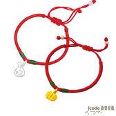 J'code真愛密碼 平安鎖黃金中國繩手鍊+聚福袋925純銀中國結手鍊