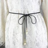 復古珍珠腰繩編織流蘇腰帶女細裝飾連衣裙子百搭 LQ2298『小美日記』