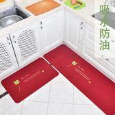 廚房地墊 吸水防油腳墊長條墊子進門口門廳門墊衛浴室防滑墊地毯『櫻花小屋』