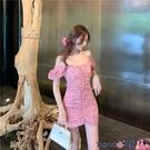熱賣一字肩連身裙 春夏季新款短袖高級感顯瘦氣質碎花女法式復古一字肩性感連身裙子 coco