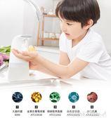 皂液器 自動感應泡沫洗手機感應皂液器泡沫給皂器兒童洗手消毒 艾莎嚴選