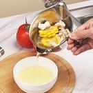 不銹鋼隔油神器濾油喝湯去油器撇油過濾漏油瀝油分離器勺家用 【優樂美】
