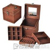 韓國公主可愛飾品收納盒 歐式復古絨布小號首飾盒 耳釘收納盒子 印象家品旗艦店