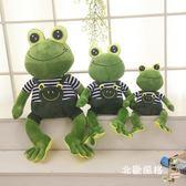 毛絨玩具玩偶旅行青蛙抱枕布娃娃小公仔女性限量版正版日本手綠色全館滿千88折