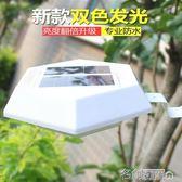 太陽能燈戶外庭院家用超亮新農村照明防水路燈大功名創家居館