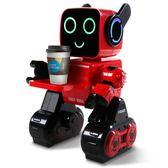 會跳舞的機器人智慧玩具兒童對話高科技早教遙控機器人電動男孩  igo 范思蓮恩