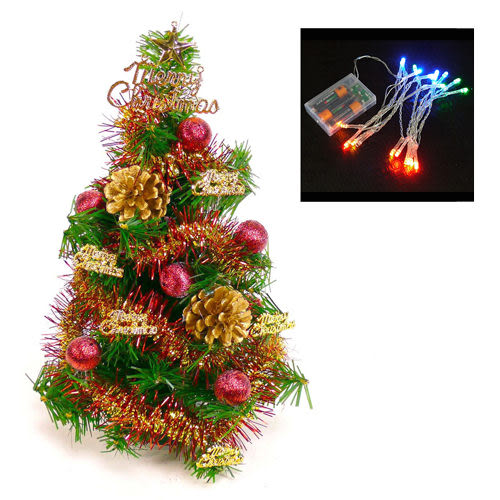 台灣製迷你1呎/1尺(30cm)裝飾聖誕樹(紅金松果色系)+LED20燈電池燈(彩光)