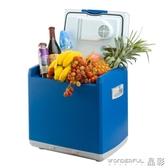 車載冰箱 半導體小型掀蓋冷暖箱戶外便攜式移動制冷冰箱LX 220v
