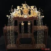 秀禾服頭飾 新娘中式古裝氣質金色流蘇步搖鳳冠秀禾服古風飾品女髮飾