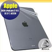 【Ezstick】APPLE IPad Pro 2 A2228 11吋 專用 透氣機身保護貼 (機身背貼) DIY 包膜
