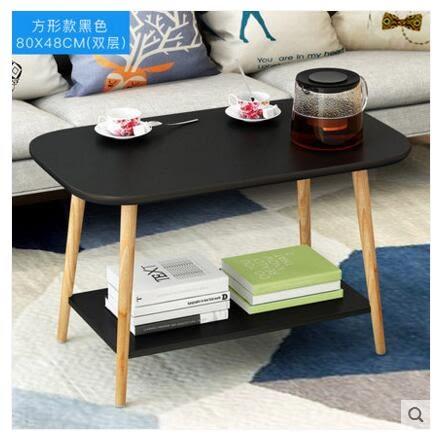 現代簡約邊幾迷你小茶几小方桌沙發邊桌北歐小桌子臥室角幾床頭桌1
