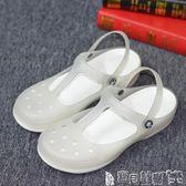 女涼鞋 洞洞鞋女涼鞋厚底夏瑪麗珍沙灘鞋白色護士鞋大碼涼拖鞋gp 寶貝計畫