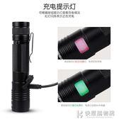 手電筒強光 USB可充電式LED家用高亮迷你戶外燈 igo快意購物網