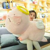 可愛天使豬公仔娃娃小豬豬玩偶毛絨玩具睡覺抱枕趴趴豬禮物女孩【櫻花本鋪】