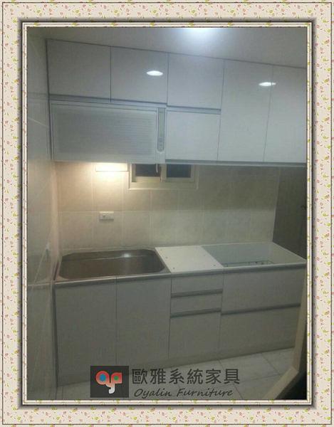 【歐雅系統家具】系統家俱 系統收納櫃  系統廚房設計 原價 87899 特價 61830