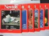 【書寶二手書T6/雜誌期刊_PLV】牛頓_2~10期間_共6本合售_建築等