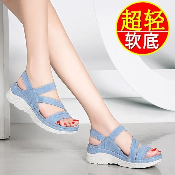 紅晴綖2021年新款厚底鬆糕涼鞋女夏時尚外穿平底學生韓版運動女鞋 快速出貨