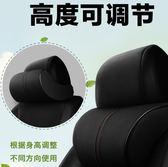 可調節記憶棉汽車頸枕頭枕汽車用品車載汽車枕頭腰靠四季通用   color shop