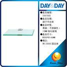 day&day日日家居生活精品 3307SCG  10MM玻璃平台架