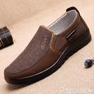 老北京布鞋男爸鞋父親輕便防滑軟底夏季中年男鞋 圖拉斯3C百貨