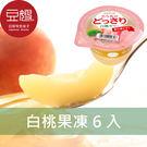 【箱購免運費,即期良品】日本零食 Tarami 真果實果爆果肉果凍(國產蜜桃)