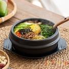 韓國石鍋拌飯專用煲仔飯專用砂鍋米線燉陶瓷黃燜雞米飯【倪醬小舖】