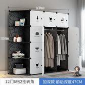 衣櫥 簡易衣櫃組裝布藝單人小櫃子臥室租房仿實木收納掛塑料家用布衣櫥T