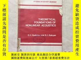 二手書博民逛書店THEORETICAL罕見FOUNDATIONS OF NONL