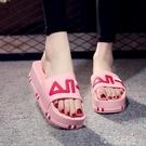 拖鞋女夏2020新款時尚外穿百搭網紅可濕水厚底一字拖ins潮款涼拖 探索先鋒