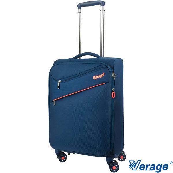 Verage ~維麗杰 19吋四代極致超輕量登機箱 (藍)