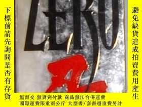 二手書博民逛書店英語原版罕見《 Zero 》 Eric Van Lustbade