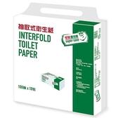 最划算 抽取式衛生紙100抽*10包【愛買】